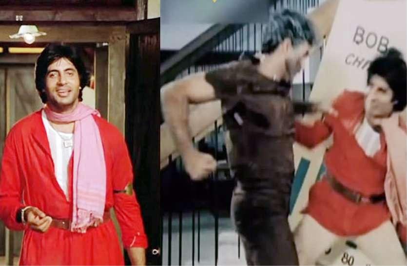 अमिताभ बच्चन को जब चोट लगी, तो महाकाल मंदिर में हुई थी विशेष पूजा