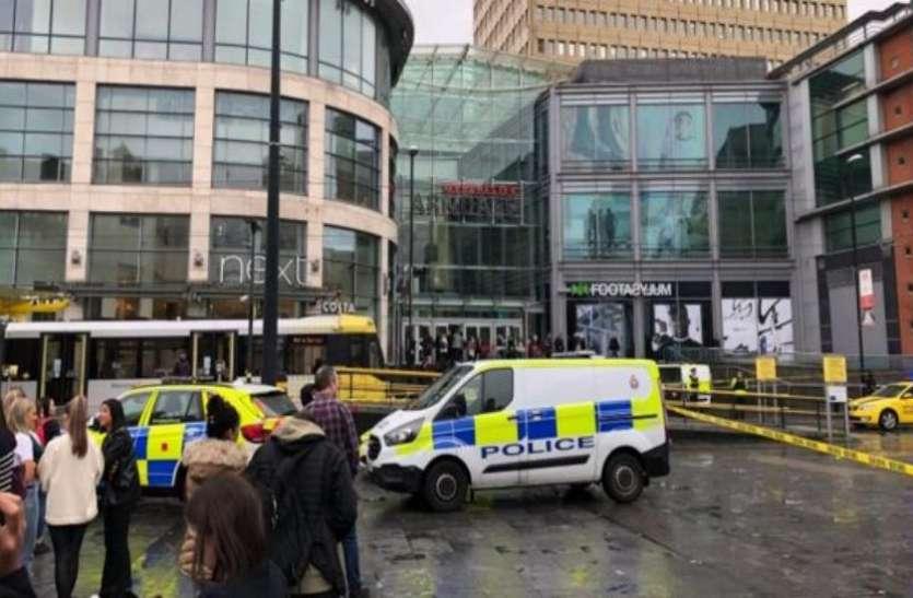 लंदन: मैनचेस्टर में एक शॉपिंग सेंटर में संदिग्ध ने चाकू से किया हमला, कई घायल