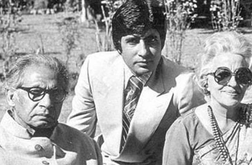 बर्थडे स्पेशल : अमिताभ बच्चन का हुआ है पुनर्जन्म, खुद बिग बी ने किया खुलासा