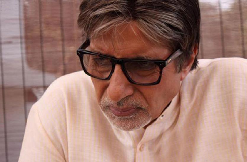 इस गंभीर बीमारी के शिकार हैं अमिताभ बच्चन 8 साल तक नहीं पता था लेकिन अब लिवर...