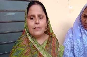 पति की हत्या के बाद न्याय के लिए दर-दर भटक रही महिला, पुलिस वालों पर लगाया गंभीर आरोप