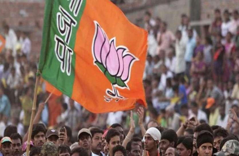 Maharastra Election : गीता जैन सहित चार नेताओं को पार्टी से बाहर का रास्ता दिखाया
