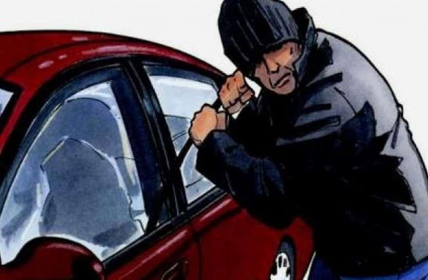 शोरुम के बाहर कार से उड़ाया बैग, टॉकिज के पास फेंक गए
