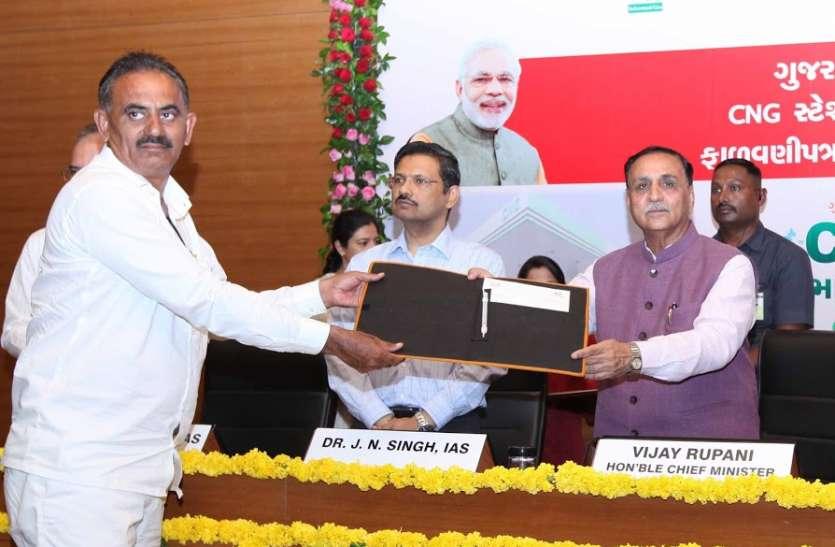 2020 तक Gujarat में 1000 CNG स्टेशन शुरू करने की मंशा