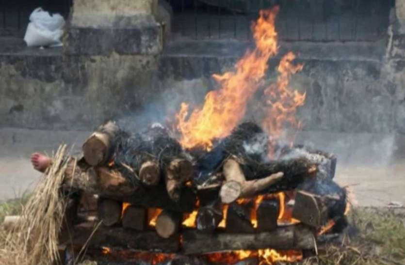 खुद चिता पर लेट गया और लगा ली आग,  धुआं उठता देख पहुंचे पडोसी तो रह गए सन्न
