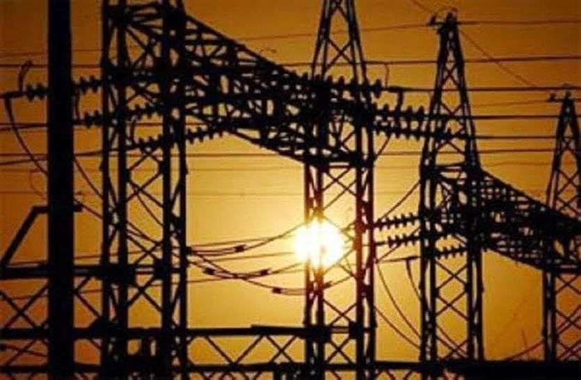 प्रदेश में बढ़ सकता है बिजली बिल, जानेें क्यों?