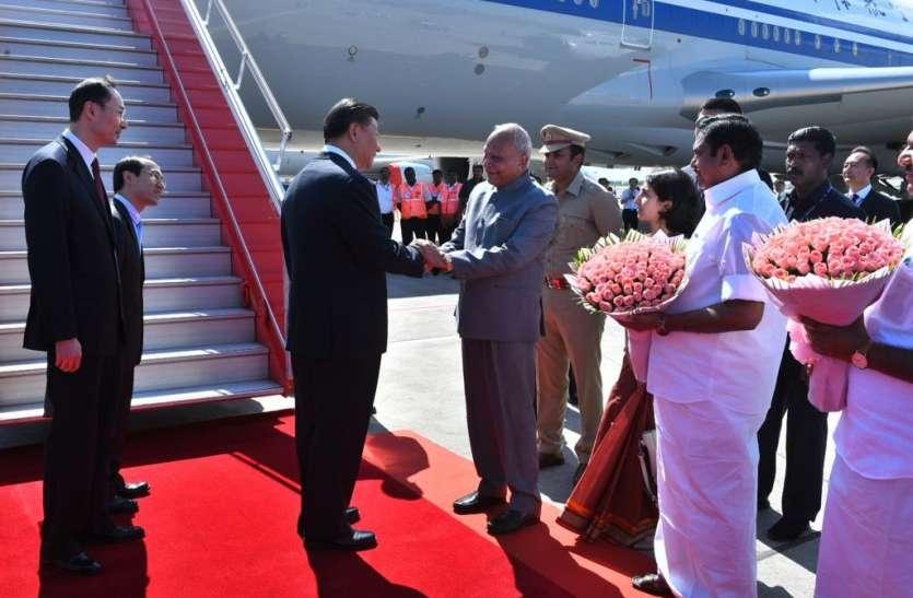 चीनी राष्ट्रपति शी जिनपिंग चेन्नई पहुंचे, पीएम मोदी ने ट्वीट कर ज्ञवागत किया