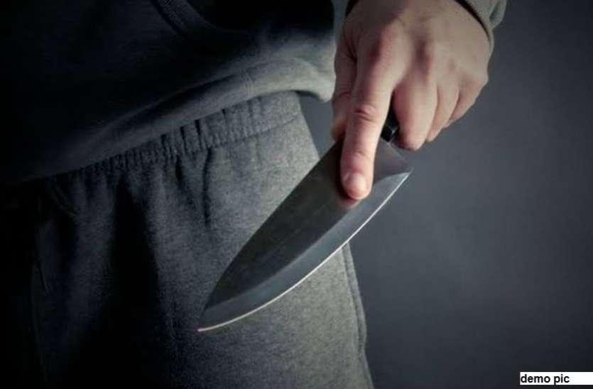 राजीनामा से इंकार किया तो बदमाश ने किया चाकू से हमला