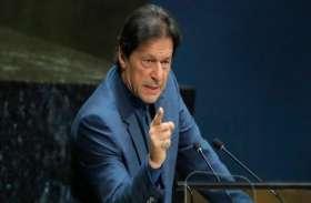 इमरान खान का कश्मीर राग, कहा- आर्टिकल 370 हटाना मोदी की सबसे बड़ी भूल