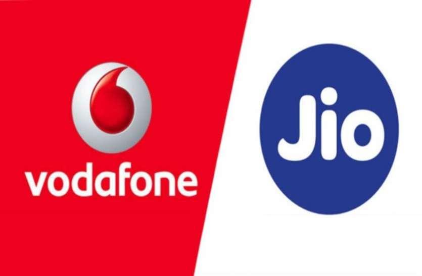 मुकेश अंबानी की कंपनी Reliance Jio को बड़ा झटका, Vodafone की अनलिमिटेड कॉलिंग रहेगी जारी