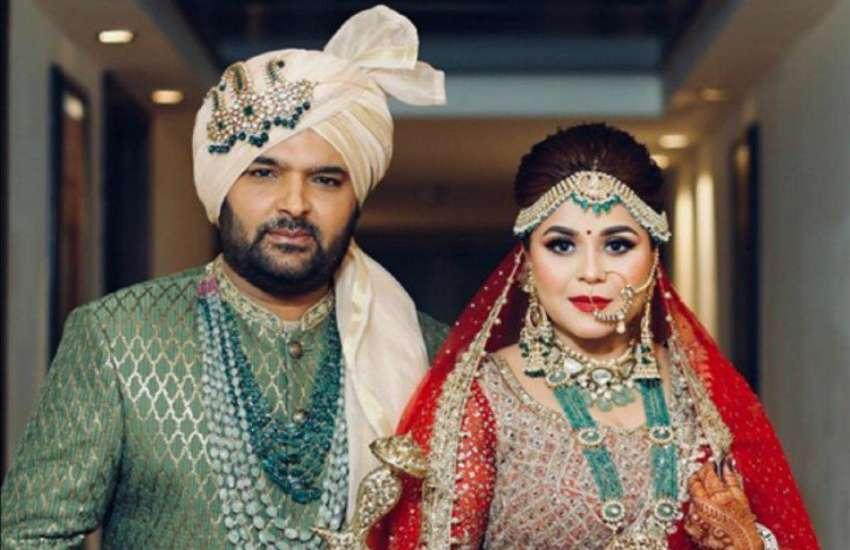 kapil_sharma_ginni_chatrath_wedding_.jpg