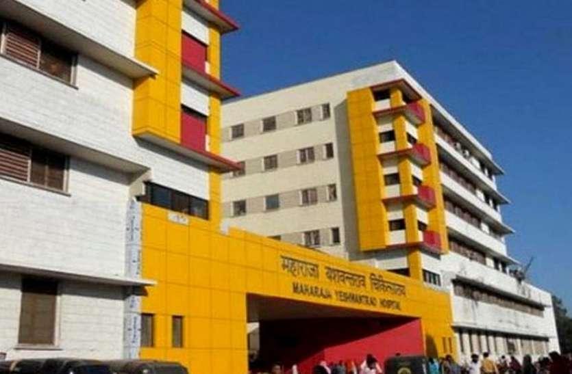 VIDEO : एमवाय अस्पताल की पांचवी मंजिल से बुजुर्ग ने लगाई छलांग, रातभर पड़ी रही लाश