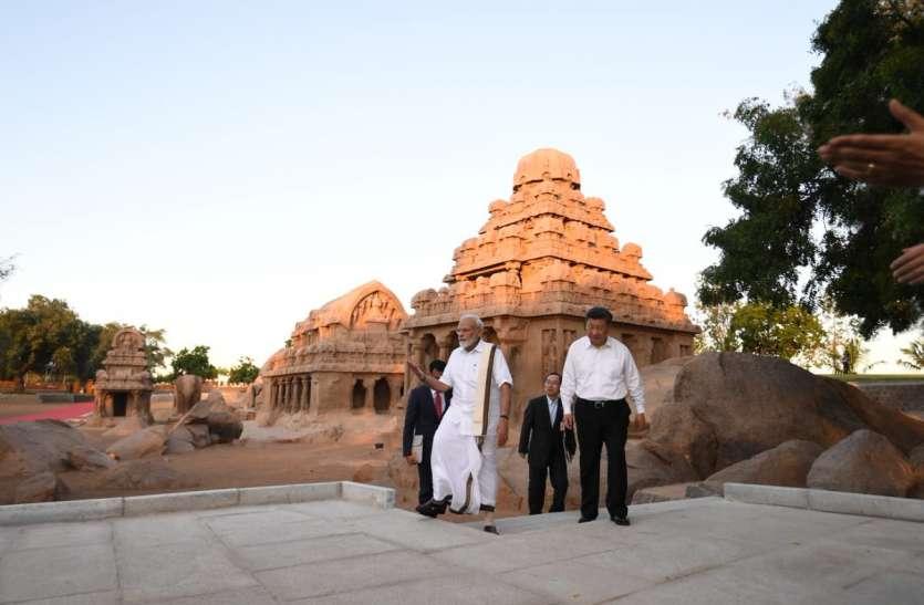 1700 साल से ज्यादा पुराने स्मारक बने पीएम मोदी व जिनपिंग की द्विपक्षीय मुलाकात के गवाह