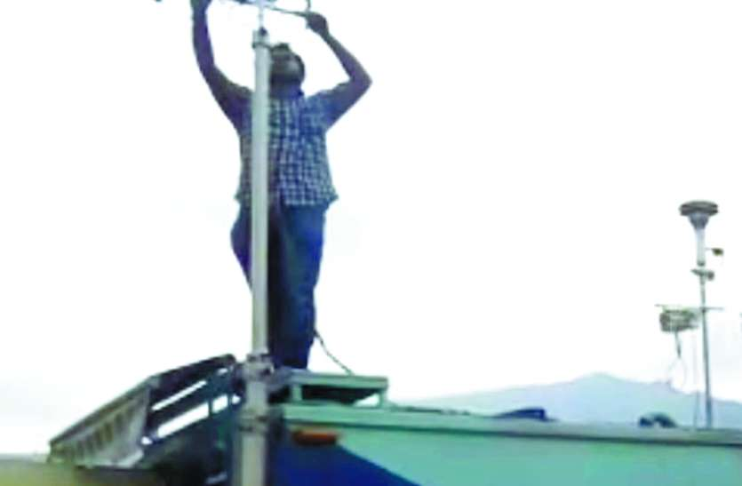 अवैध ईंट भट्टों व रेत खनन का जायजा लेनी पहुंची चेन्नई की टीम
