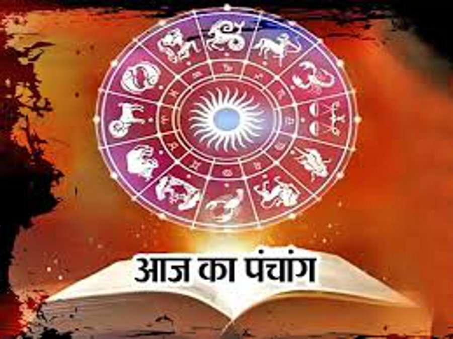 Vinayak Chaturthi ganesh puja vidhi shubh muhurat with panchang