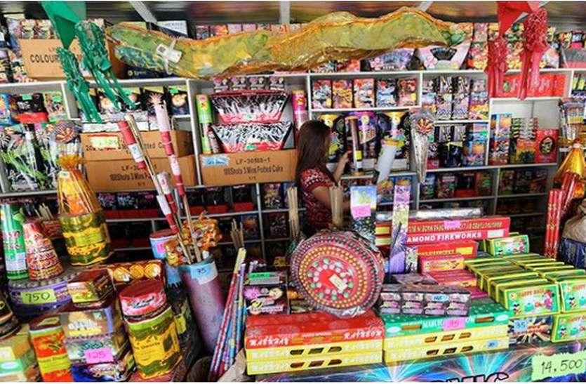 एक मैदान पर50 से ज्यादा नहीं लगेंगी पटाखा दुकानें
