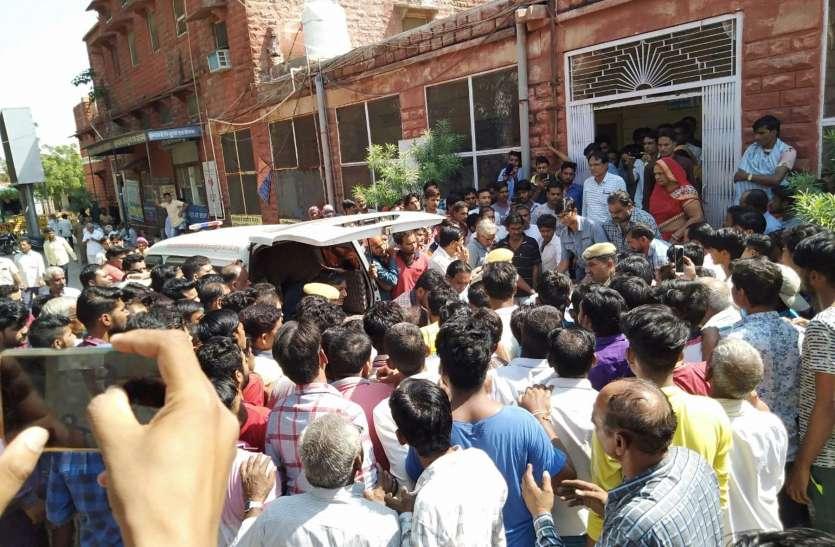 मंगलपुर गांव में चाकुओं से हमला कर एक युवती की हत्या