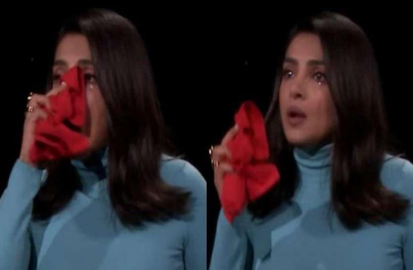 इंटरनेशनल शो में प्रियंका को मंहगा पड़ा 'द स्काई इज पिंक' का प्रमोशन, नहीं रोक पाईं अपने आंसू