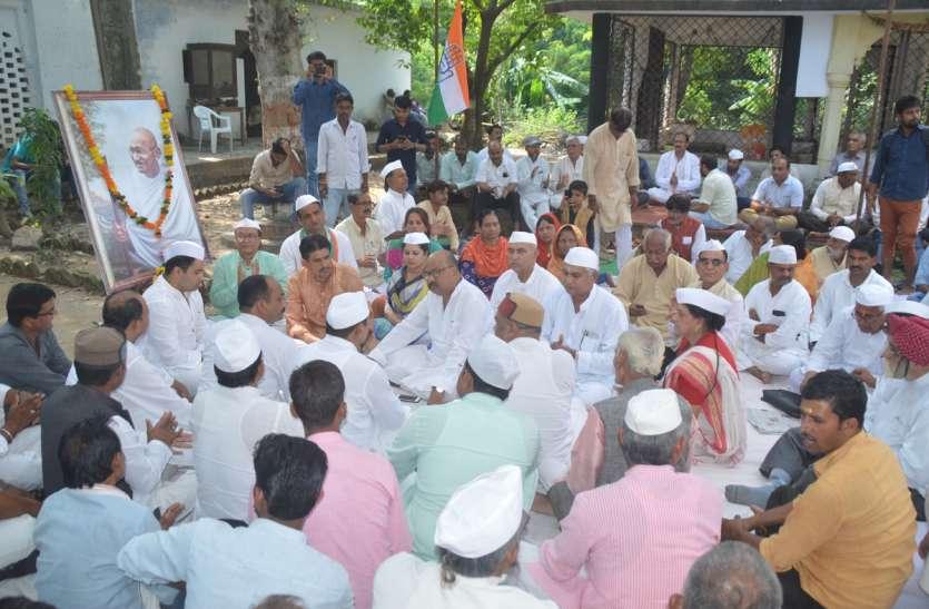 महात्मा गांधी पर आपत्तिजनक शब्द लिखे जाने पर कांग्रेस का राम-राम