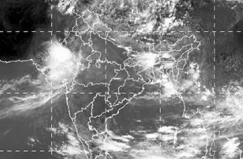 weather updates: देश के इन राज्यों में बारिश के आसार, मौसम विभाग ने जारी की चेतावनी