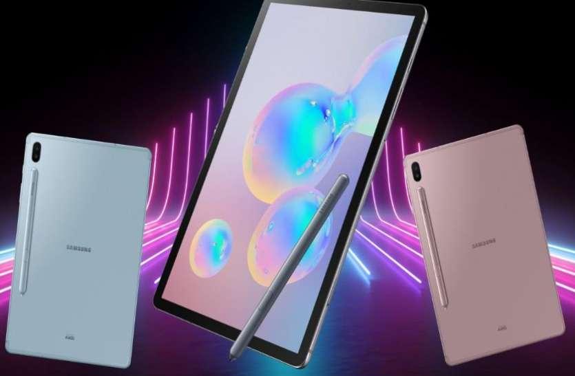 7,040mah बैटरी के साथ Samsung Galaxy Tab S6 भारत में लॉन्च, आज से सेल शुरू, जानिए ऑफर्स