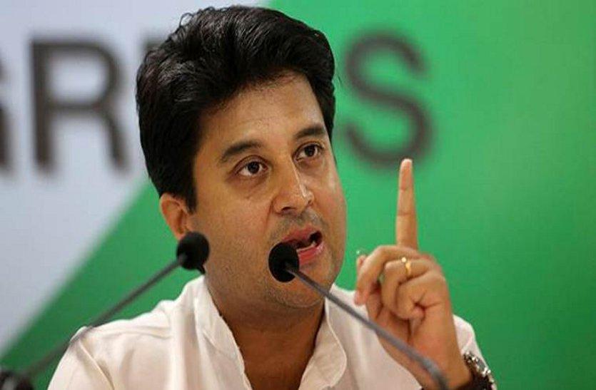 Jyotiraditya Scindia madhya pradesh congress leader latest news