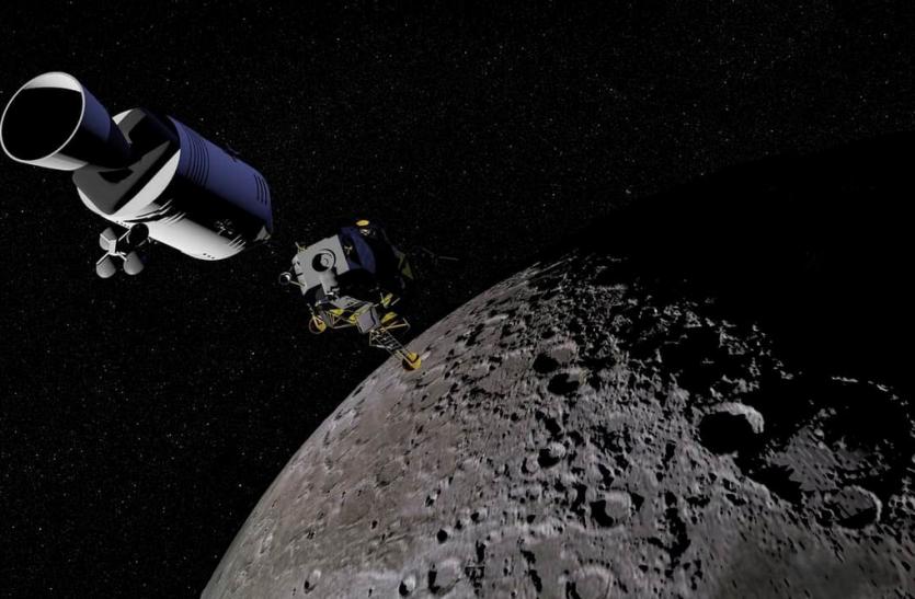 चंद्रयान 2 को लेकर आई अहम जानकारी, ऑर्बिटर ने जुटाए आंकड़े