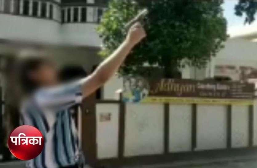 युवती और महिलाओं ने अचानक की ताबड़तोड़ फायरिंग, घर में छिप गए लोग, देखें Viral Video