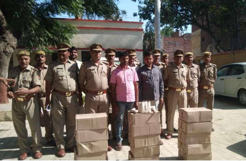 दीपावली से पहले फिरोजाबाद पुलिस ने पकड़ी अवैध शराब, देेखें वीडियो