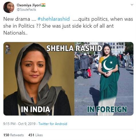 shehla1.png