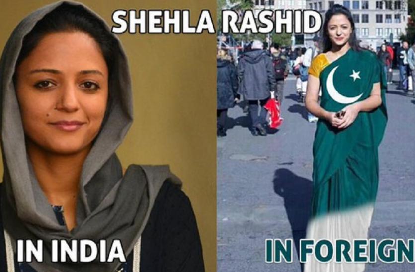 फेक अलर्ट: शेहला रशीद ने पहनी पाकिस्तानी झंडे वाली साड़ी? JNU छात्रसंघ की रह चुकी हैं उपाध्यक्ष
