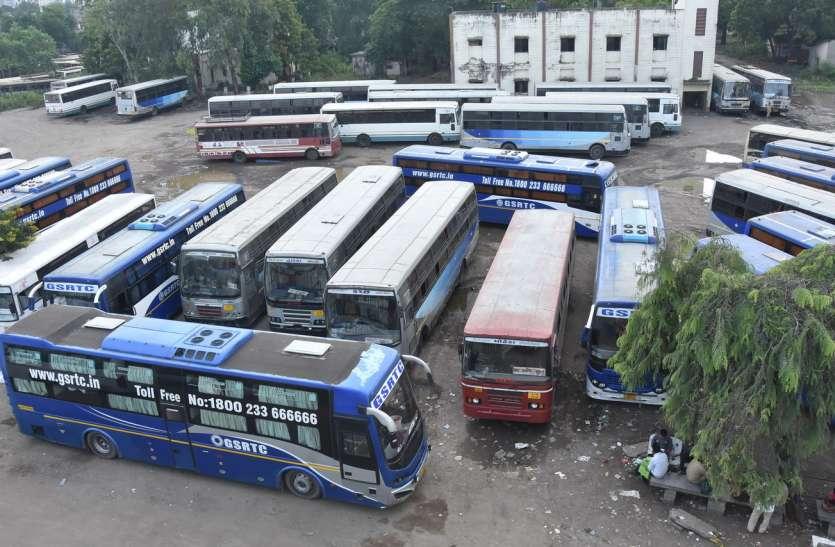 जीएसआरटीसी ने ऑनलाइन कहां-कहां के लिए डेढ़ सौ बसों की एडवांस बुकिंग शुरू की