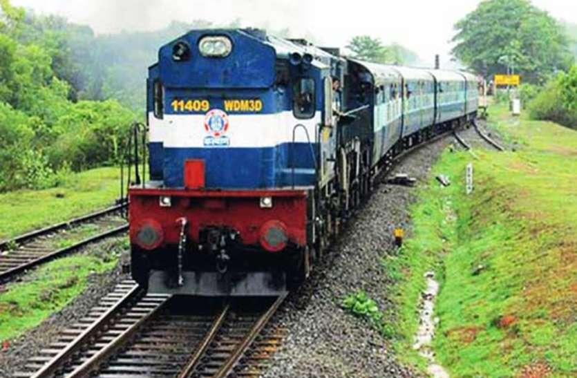 ट्रेनों के संचालन पर सरकार का बड़ा फैसला, किराए से लेकर हर सुविधा तक हुआ बड़ा बदलाव