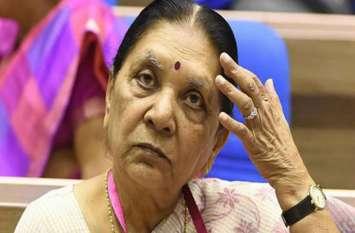 राज्यपाल आनंदीबेन ने सरकारी योजनाओं में जनभागीदारी की अपील की