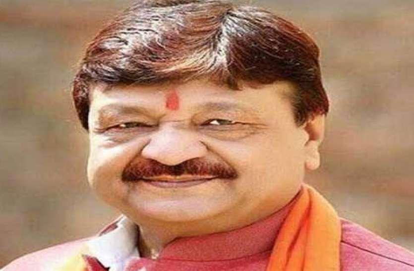 कैलाश विजयवर्गीय: ममता बनर्जी आतंक के बल पर पश्चिम बंगाल में दोबारा हासिल करना चाहती हैं सत्ता
