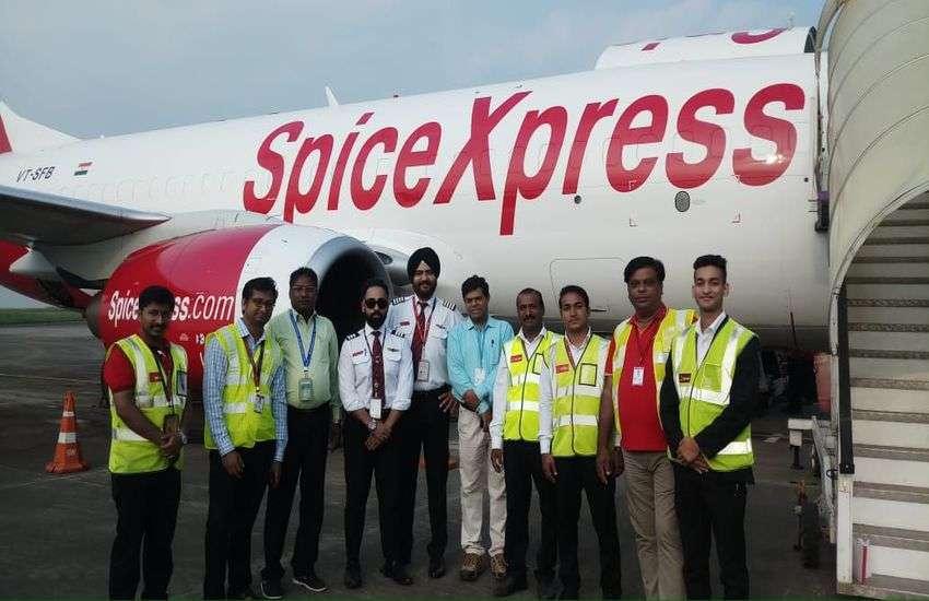 सेंट्रल इंडिया की पहली कार्गो फ्लाइट इंदौर से शुरू