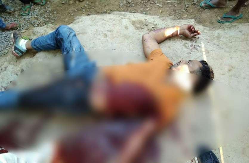 क्रिकेट खेलने के विवाद में युवक की गोली मारकर हत्या