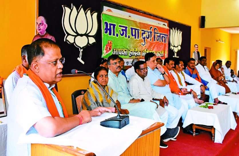 BJP प्रदेश अध्यक्ष और निकाय चुनाव प्रभारी के सामने कार्यकर्ताओं ने जमकर साधा वरिष्ठों पर निशाना, सांसद ने कर दी खिंचाई