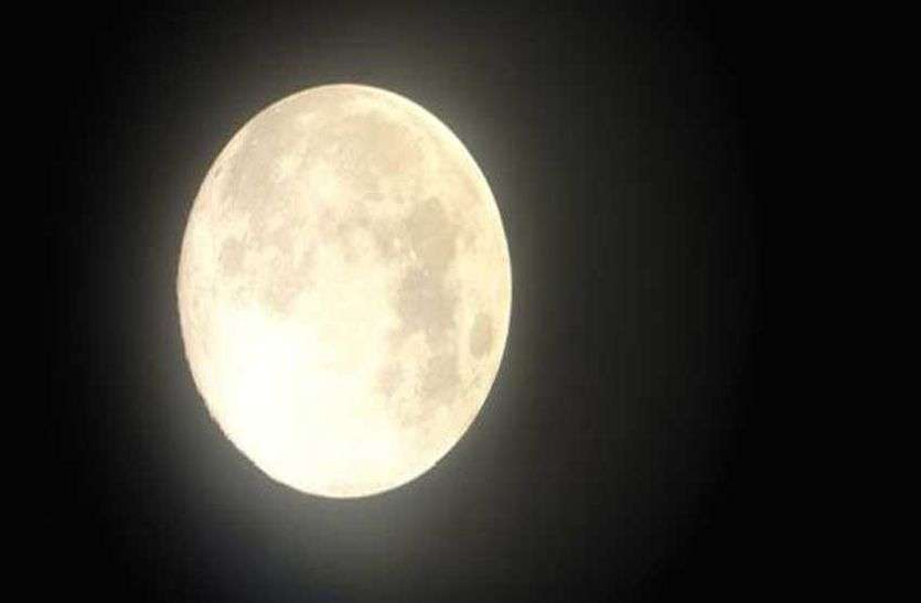तीस साल बाद 16 कलाओं वाला चंद्रमा बरसाएगा अमृत