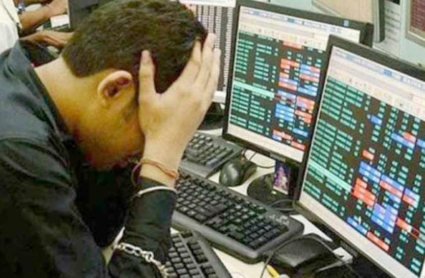 एलएमएल सहित नौ कंपनियों में निवेशकों के 350 करोड़ रुपए डूबे