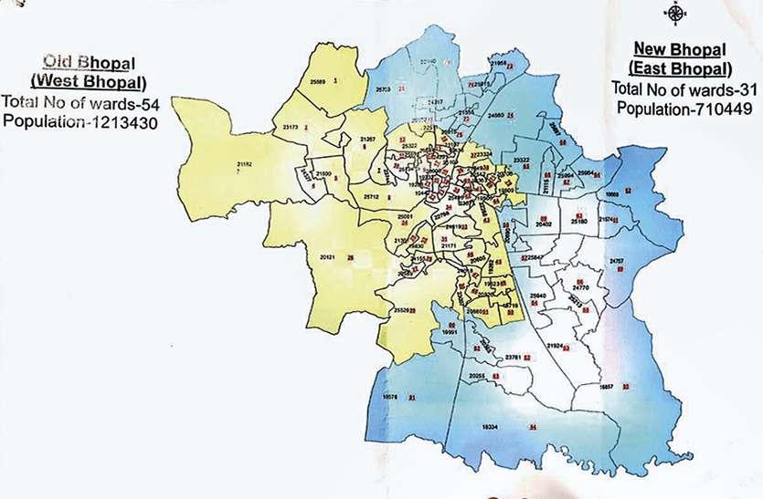 भोपाल को दो नगर निगम में बांटा तो कैसे होगा पानी, सीवेज और सड़क का बंटवारा