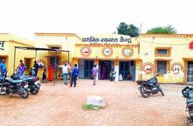 ये है मध्यप्रदेश का अनोखा अस्पताल, जो कम सुविधाओं में दे रहा उच्च सेवाएं