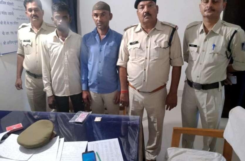 हीरा तस्करी के गिरोह का पन्ना पुलिस ने किया खुलासा, 35 हजार रुपए में बेच दिए थे अवैध खदान से मिले डायमंड