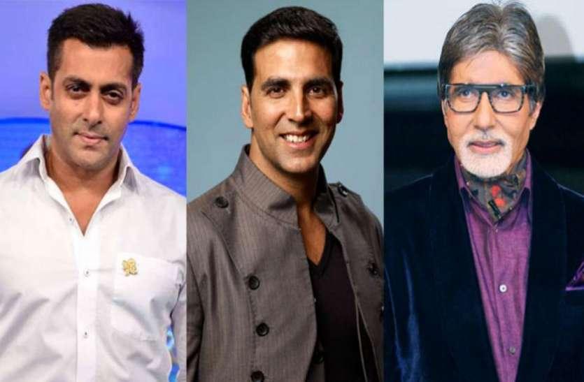 ये चार अभिनेता जिनकी कई  फिल्में हुई थीं फ्लॉप ,अब करते हैं बॉलीवुड पर राज