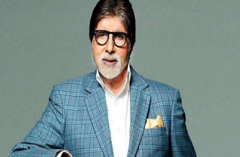 इन 22 फिल्मों में अमिताभ बच्चन का नाम था 'विजय',क्या आप जानते है इसके पीछे का कारण