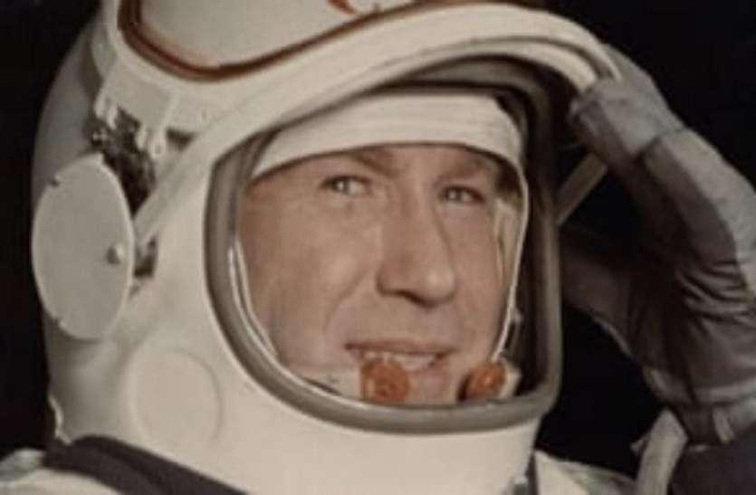 अंतरिक्ष में 12 मिनट तक चहलकदमी कर इतिहास रचने वाले एलेक्सी लियोनोव का निधन, नासा ने लाइव प्रसारण रोका
