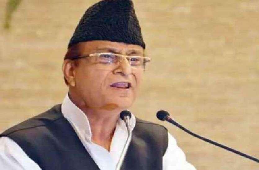 BIG NEWS: चुनाव प्रचार करने पहुंचे रो पड़े आजम खान, लोगों से पूछा- बता मेरी खता क्या है?