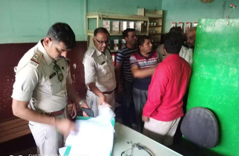 पुलिस ने झोलाछाप चिकित्सक भुरू खान को किया गिरफ्तार