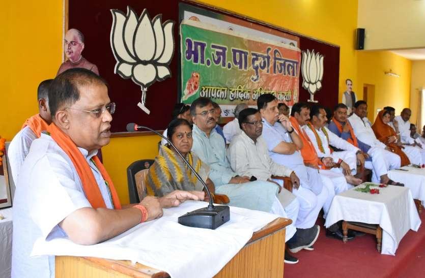 CG politics-उसेंडी-अमर के सामने सांसद विजय की दो टूक, बोले जीतना है निकाय चुनाव तो थोपें नहीं प्रत्याशी