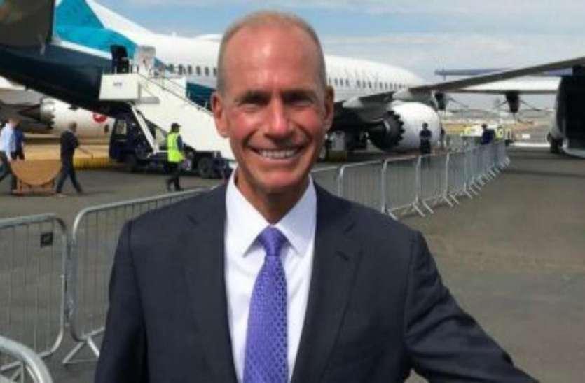 अमरीकी एयरोस्पेस प्रमुख बोइंग ने CEO डेनिस मुइलेनबर्ग को चेयरमैन पद से हटाया